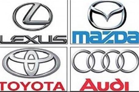 برترین های صنعت خودرو در سال ۲۰۱۵