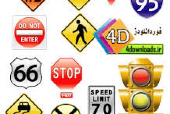 آیین نامه راهنمایی و رانندگی – در ایران (فصل دوم)