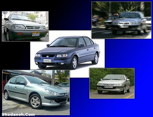 قیمت روز خودروهای داخلی در بازار یکشنبه 3 شهریور 92