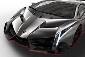 با گرانترین خودروی دنیا آشنا شوید+تصاویر