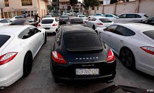 نمایشگاه خودروهای کلاسیک ۲۶ آذر آغاز می شود