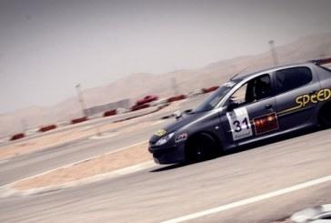 مسابقات اتومبیلرانی اسلالوم در شیراز