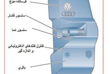 نشانگر فشار تاير در خودروي فيتون