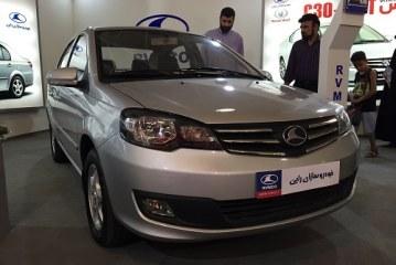 خودروسازان راین در نمایشگاه شیراز