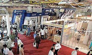 نمایشگاه بینالمللی فارس از UFI گواهینامه گرفت
