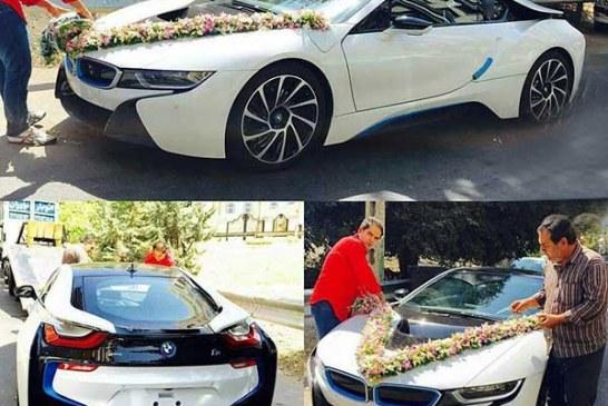 ب ام و i8 در ایران ماشین عروس شد