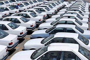 خودروهایی که به کف قیمت رسیده اما خریدار ندارند