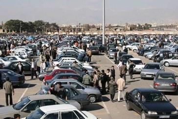 رونق خرید و فروش خودروهای دستدوم