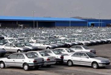 مشخص شدن زمان دقیق تحویل خودرو به خریدار