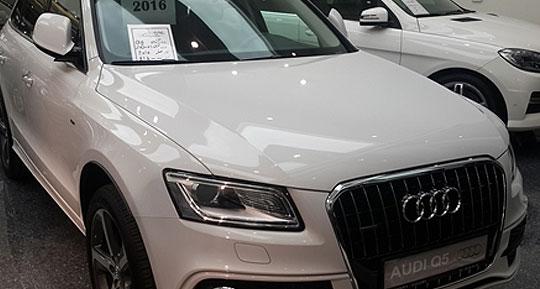 آئودی Q5 مدل 2016 در تهران