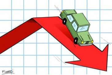 کاهش قیمت دو خودروی داخلی