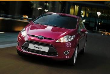 فورد فیستا خودرویی جذاب برای خانم ها!