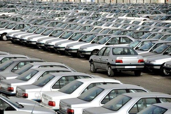 جریمه خودروهای آلاینده