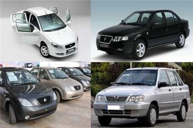 قیمت خودروهای داخلی در بازار - 20 آبان ۹۸